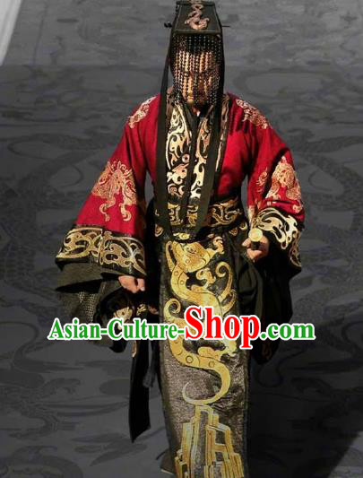 Chinese Ancient Three Kingdoms Period Wei State Emperor Cao Pi Historical Costume for Men