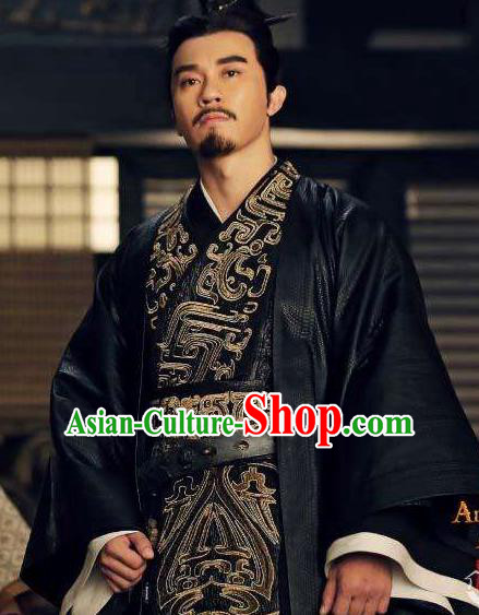 Ancient Chinese Three Kingdoms Period Wei State Minister Guo Jia Historical Costume for Men