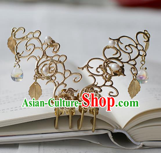 Chinese Ancient Hanfu Handmade Golden Hairpins Step Shake Hair Accessories for Women