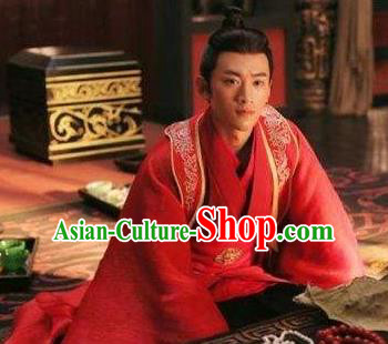 Ancient Chinese Three Kingdoms Period Wei State Swordsman General Yang Xiu Wedding Historical Costume for Men