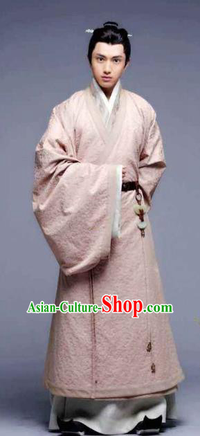 Ancient Chinese Eastern Han Dynasty Nobility Childe Military Officers Shen Rong Historical Costume for Men