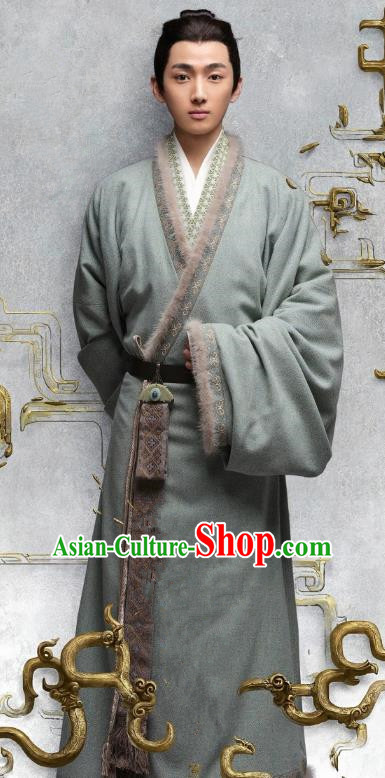 Ancient Chinese Eastern Han Dynasty Nobility Childe Historical Costume for Men