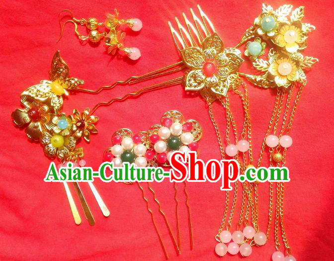 Traditional Chinese Ancient Hair Accessories Hairpins Tassel Step Shake Complete Set for Women