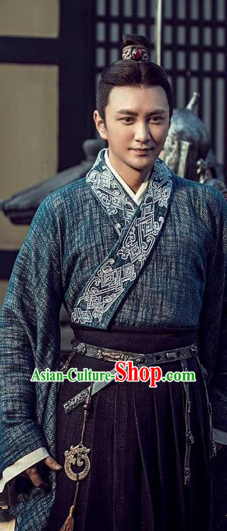 Ancient Chinese Three Kingdoms Period Wei State Prince Cao Zhi Replica Costumes for Men