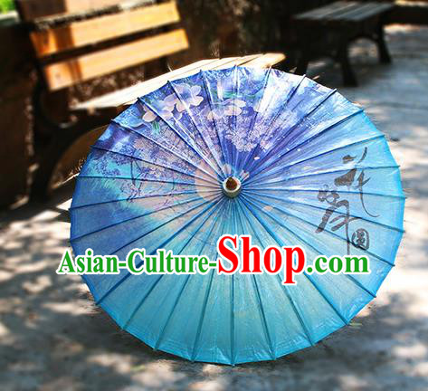 Chinese Handmade Paper Umbrella Folk Dance Blue Oil-paper Umbrella Yangko Umbrella