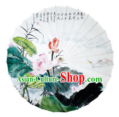 Chinese Traditional Paper Umbrella Folk Dance Handmade Painting Lotus Oil-paper Umbrella Yangko Umbrella