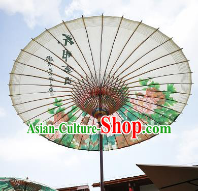 Chinese Traditional Artware Paper Umbrella Folk Dance Painting Peony Flowers Oil-paper Umbrella Handmade Umbrella