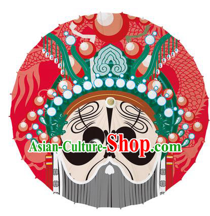 Chinese Traditional Artware Paper Umbrellas Printing Beijing Opera Old Men Oil-paper Umbrella Handmade Umbrella