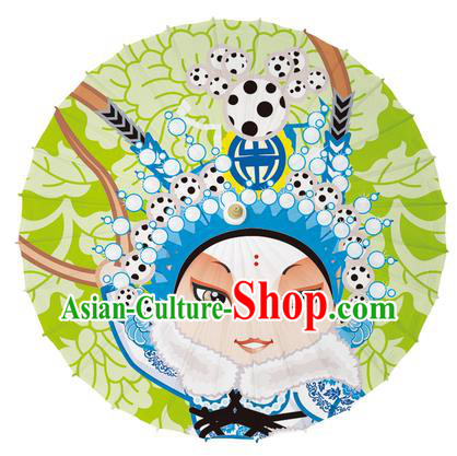 Chinese Traditional Artware Paper Umbrellas Printing Peking Opera Blues Oil-paper Umbrella Handmade Umbrella