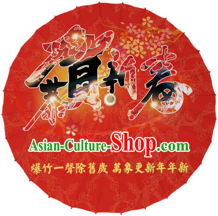 Chinese Traditional Artware Red Paper Umbrellas Spring Festival Oil-paper Umbrella Handmade Umbrella
