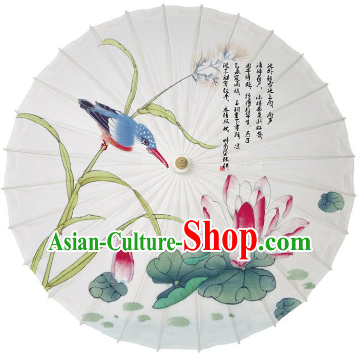 Chinese Traditional Artware Dance Umbrella Printing Lotus Paper Umbrellas Oil-paper Umbrella Handmade Umbrella