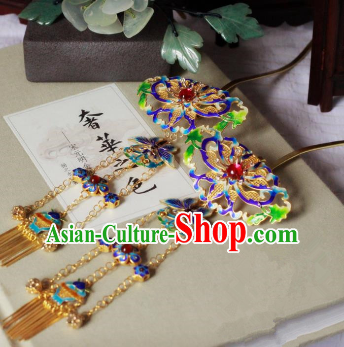 Chinese Handmade Classical Hair Accessories Hairpin Hair Stick Hanfu Blueing Lotus Step Shake for Women