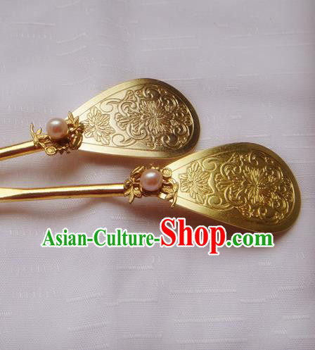 Chinese Handmade Classical Hair Accessories Hairpin Hair Stick Hanfu Golden Hairpins for Women