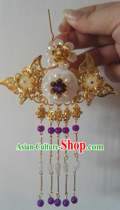 Traditional Chinese Ancient Princess Hair Accessories Hairpins Golden Tassel Butterfly Hair Stick for Women