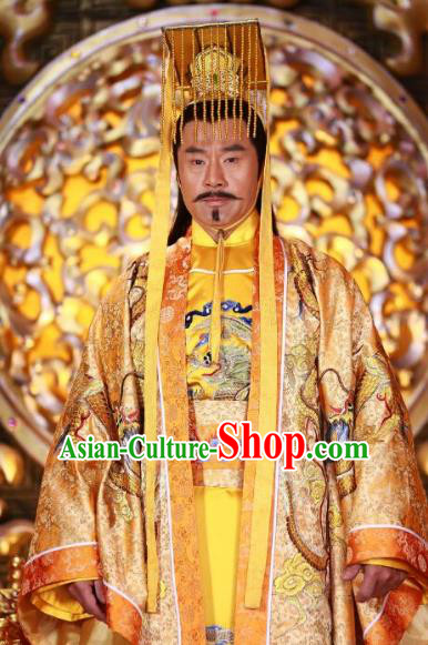 Chinese Ancient Tang Dynasty Emperor Gao Li Zhi Embroidered Imperial Robe Replica Costume for Men