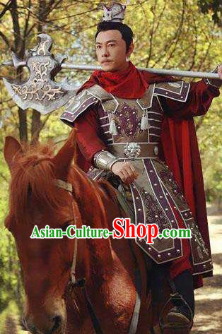 Chinese Ancient Tang Dynasty General Cheng Yaojin Replica Costume Helmet and Armour for Men