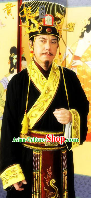 Chinese Ancient Tang Dynasty Emperor Xuanzong Li Longji Replica Costume and Headpiece Complete Set for Men