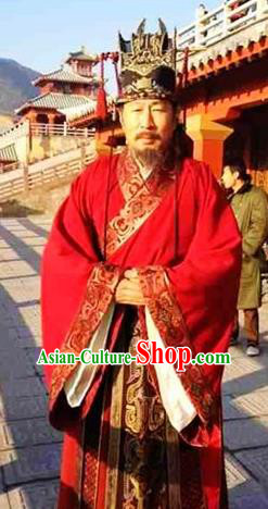 Chinese Ancient Tang Dynasty Minister Replica Costume for Men
