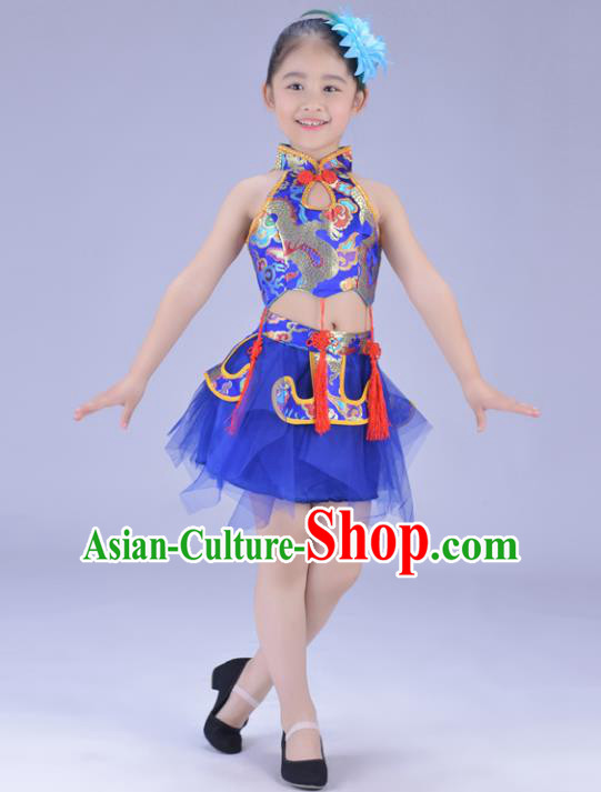 Chinese Classical Stage Performance Dance Costume, Children Yangko Dance Blue Bubble Dress for Kids