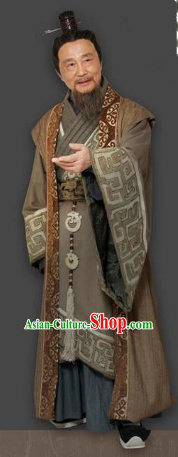 Chinese Ancient Qin Dynasty Prime Minister Lv Replica Costume for Men