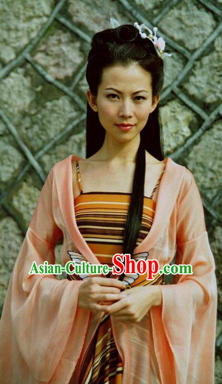 Chinese Ancient Tang Dynasty Imperial Concubine Hanfu Embroidered Replica Costume for Women