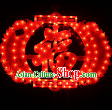 Traditional Handmade Chinese Knots Lanterns Spring Festival Electric Character Fortune LED Lights Lamps Hanging Lamp Decoration