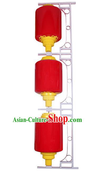 Traditional Handmade Chinese Lanterns Spring Festival Electric LED Lights Street Light Lamp Decoration