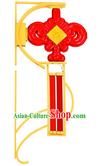 Traditional Handmade Chinese Knots Lanterns Spring Festival Electric LED Lights Street Light Lamp Decoration