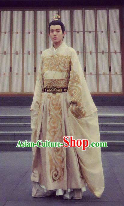 Ancient Drama Untouchable Lovers Chinese Southern and Northern Dynasties Childe Prince He Jian Replica Costume for Men