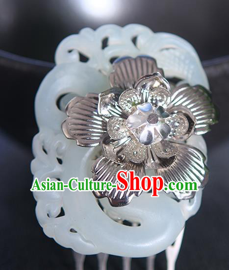 Chinese Ancient Hair Accessories Hanfu Hairpins Traditional Palace Jade Hair Comb Headwear for Women
