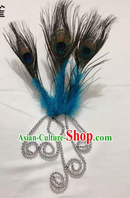 Chinese Traditional Folk Dance Hair Accessories Classical Dance Pavane Feather Headwear for Women