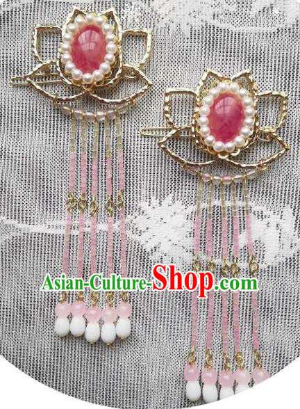 Chinese Traditional Ancient Hair Accessories Classical Lotus Hair Stick Hanfu Hairpins for Women