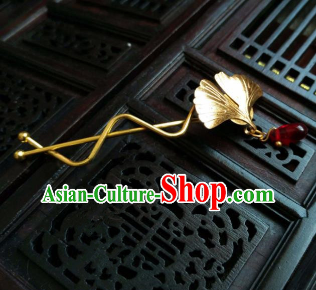 Chinese Traditional Ancient Hair Accessories Classical Hairpins Hanfu Brass Ginkgo Hair Clip Headwear for Women