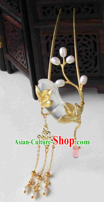 Chinese Traditional Ancient Hair Accessories Classical Brass Hair Clip Hanfu Tassel Hairpins for Women