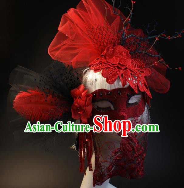 Halloween Exaggerated Red Lace Face Mask Fancy Ball Props Stage Performance Accessories Christmas Mysterious Masks