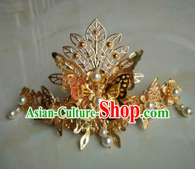China Ancient Hair Accessories Hanfu Golden Butterfly Hairdo Crown Chinese Traditional Hairpins for Women