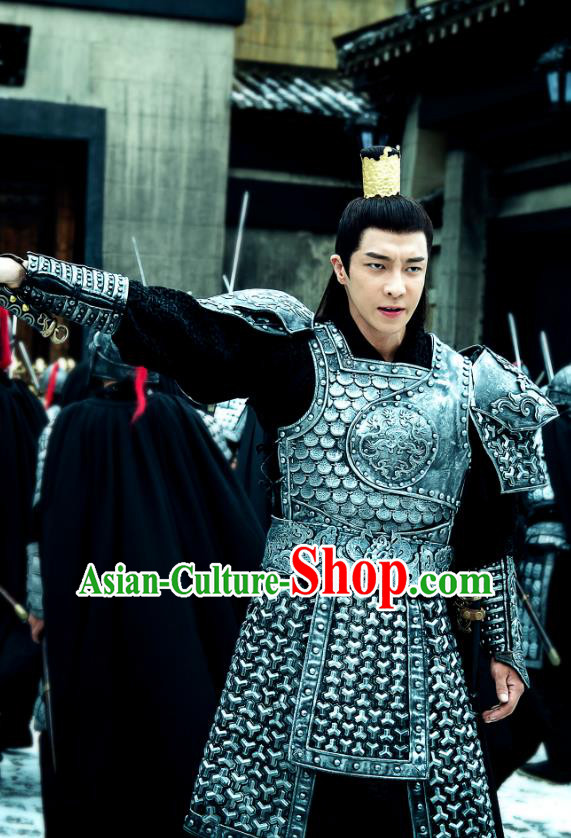 Legend Of Fu Yao Chinese Ancient General Swordsman Body Armour Historical Costume for Men