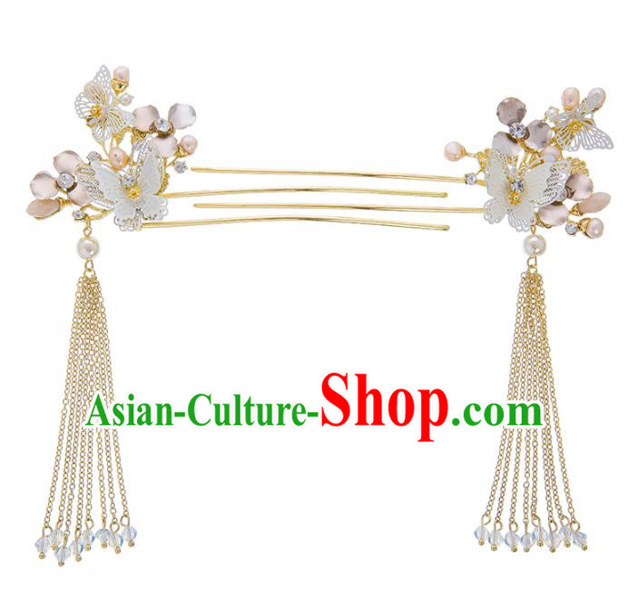 Chinese Traditional Palace Hair Accessories Xiuhe Suit Butterfly Step Shake Ancient Hairpins Complete Set for Women