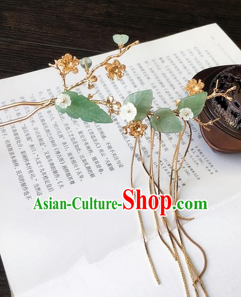 Traditional Handmade Chinese Ancient Classical Hair Accessories Jade Leaf Hairpins Tassel Hair Clips for Women