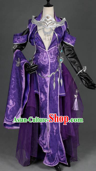 Chinese Ancient Palace Lady Purple Costume Cosplay Female Knight-errant Dress Hanfu Clothing for Women