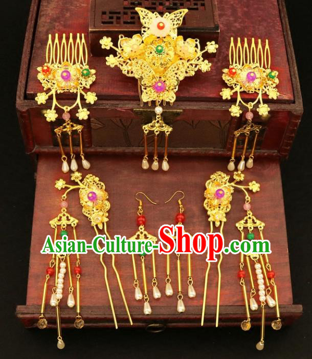 Chinese Traditional Handmade Hair Accessories Ancient Hairpins Xiuhe Suit Tassel Step Shake Complete Set for Women