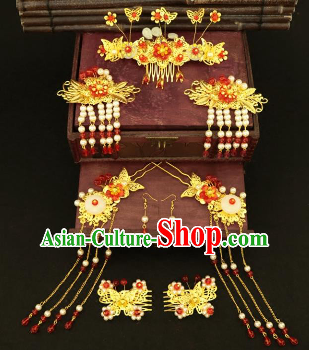 Chinese Traditional Handmade Hair Accessories Ancient Hairpins Xiuhe Suit Butterfly Hair Combs Complete Set for Women