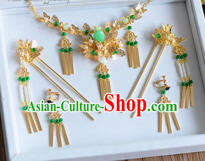 Ancient Chinese Handmade Classical Hair Accessories Hairpins Hair Clasp Tassel Step Shake Complete Set for Women