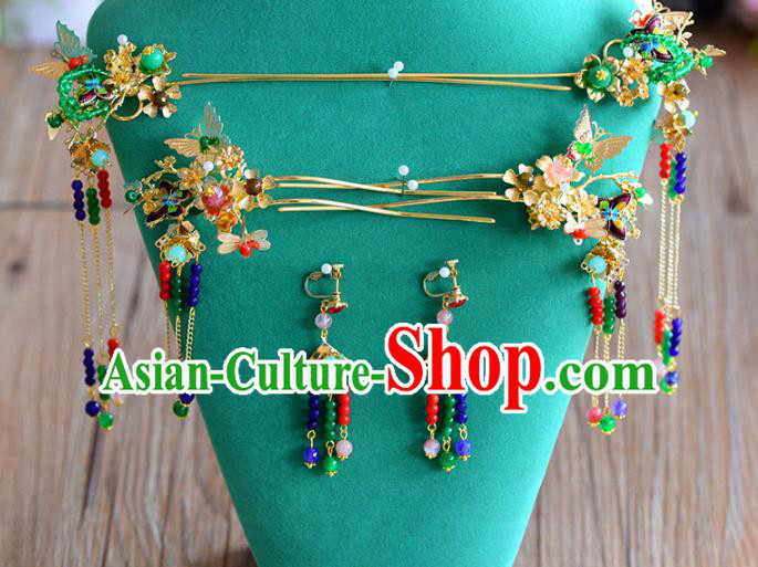 Ancient Chinese Handmade Classical Hair Accessories Bride Hairpins Beads Tassel Step Shake Complete Set for Women