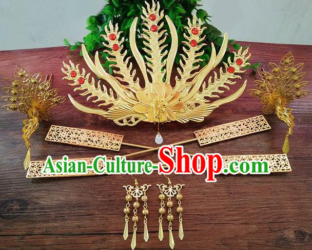 Ancient Chinese Handmade Queen Hair Accessories Classical Hairpins Golden Phoenix Coronet Complete Set for Women