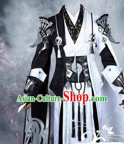 Chinese Ancient Cosplay Knight-errant Costume Nobility Childe Swordsman Body Armour Clothing for Men
