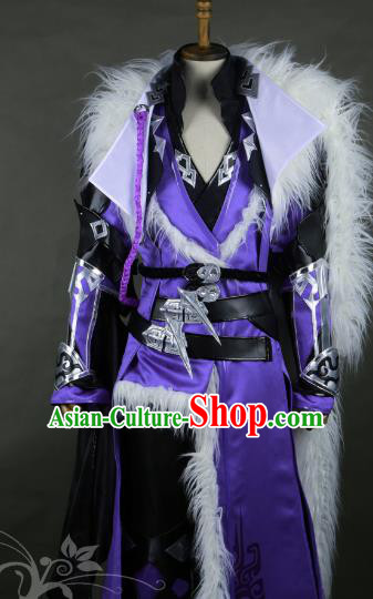 Chinese Traditional Ancient Young Lady Swordswoman Purple Costume for Women