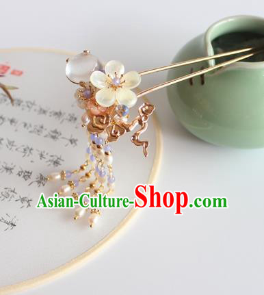 Chinese Ancient Handmade Classical Hair Clip Hair Accessories Hanfu Hairpins for Women