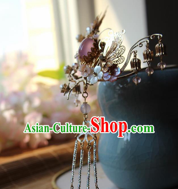 Chinese Ancient Handmade Classical Golden Butterfly Hair Clip Hair Accessories Hanfu Hairpins for Women