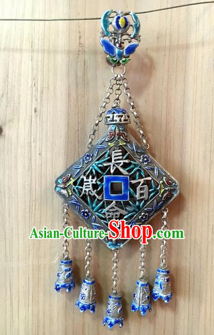 Handmade Chinese Miao Nationality Blueing Sachet Tassel Waist Accessories Hmong Sliver Pendant for Women